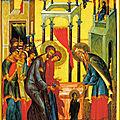 Fête de la présentation de la très sainte vierge marie au temple. ( 21 novembre )