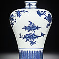 A blue and white vase, meiping, qianlong six-character seal mark and of the period (1736-1795)