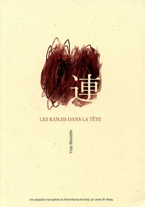 Canalblog Livres Kanjis Maniette01