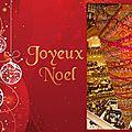 noel2014