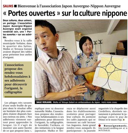 article_journal_La_Montagne_le_3_juillet_2010