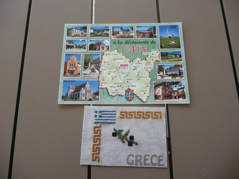 Grèce SL