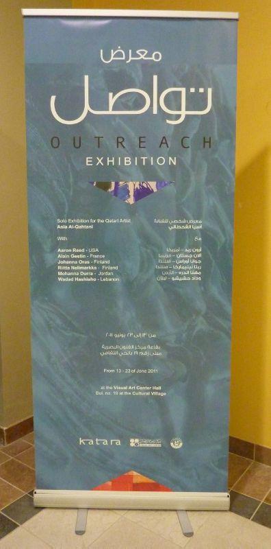 Exposition Visual Art Center de Doha, QATAR. 2011