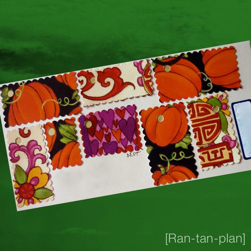 Ran-tan-plan 3 recto