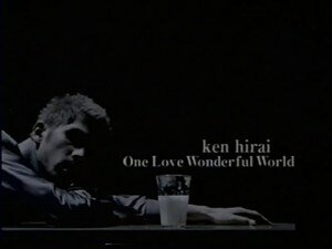 One_Love_Wonderful_World_01