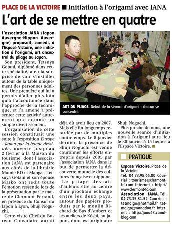 Clermont_Metropole_20130125