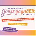 Promotion août 2018