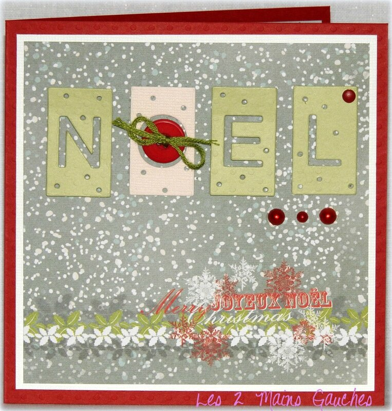carte de Noel traditionnelle avec bouton rouge
