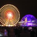 Lyon Illuminations 2007