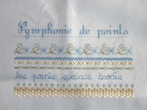 Craft_Corner___symphonie_de_points___2007_03_16