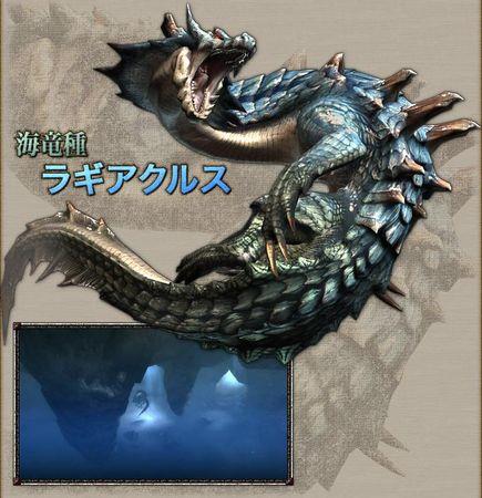 img_monster01
