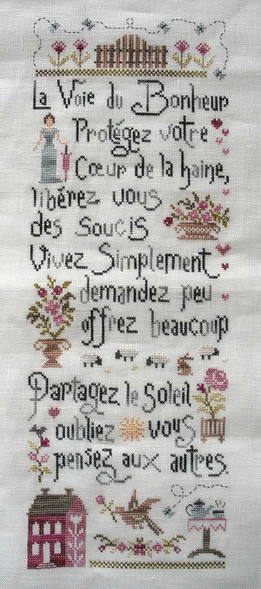 LIN PULSION - BRODERIES - PENSEE POSITIVE