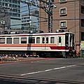Tôbu 6050系 (6157), Kita-Senju
