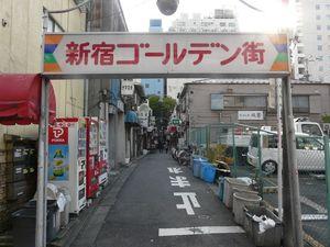Canalblog_Tokyo03_19_Avril_2010_062