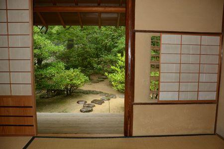 3 juillet Takamatsu Ritsurin 210