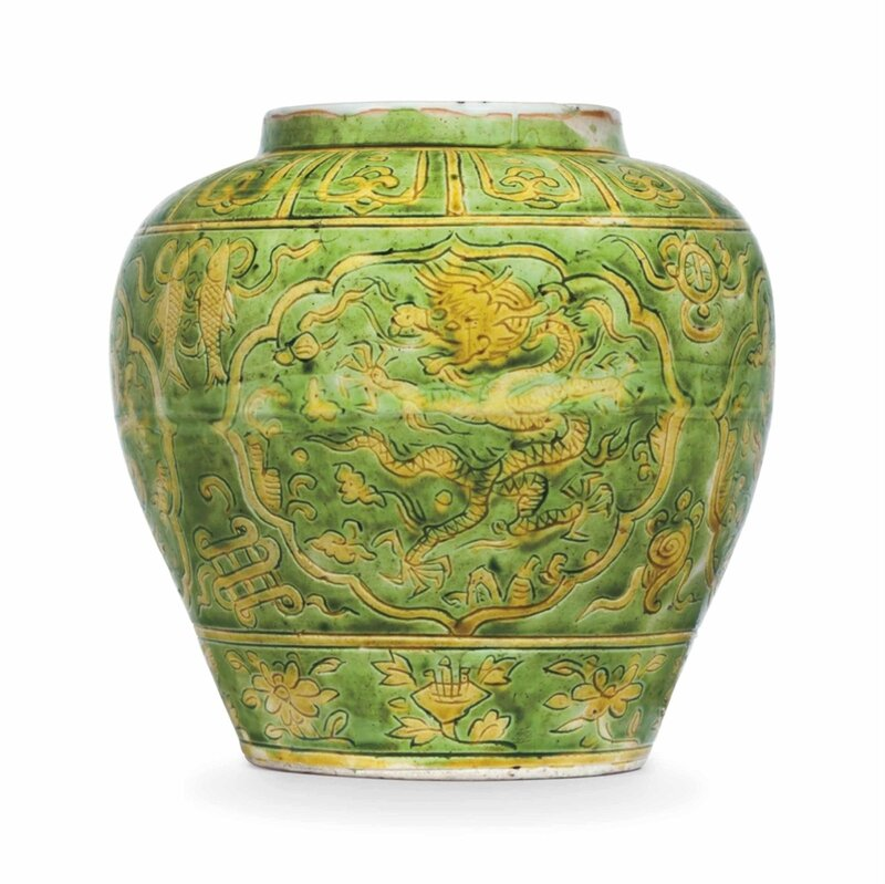 A rare green and yellow-glazed 'Dragon' jar, Wanli six-character mark in underglaze blue within a double circle and of the period (1573-1619)