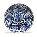 A blue and white 'Phoenix' dish, Kangxi period (1662-1722)