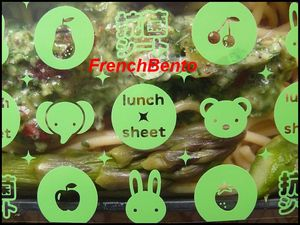 anti_sheet_frenchbento