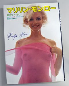 japan_book_cover