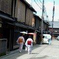 geisha32