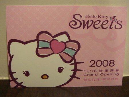 hello_kitty_sweets