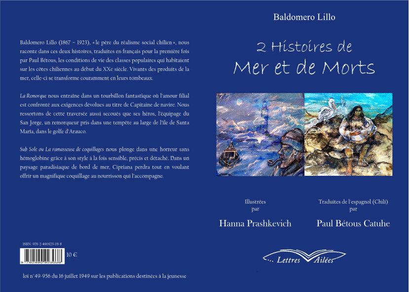 2 Histoires de Mer et de Morts de Baldomero Lillo (La Remorque et Sub Sole) - ILLUSTRÉES !