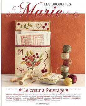 4621012-le-coeur-a-l-ouvrage_1