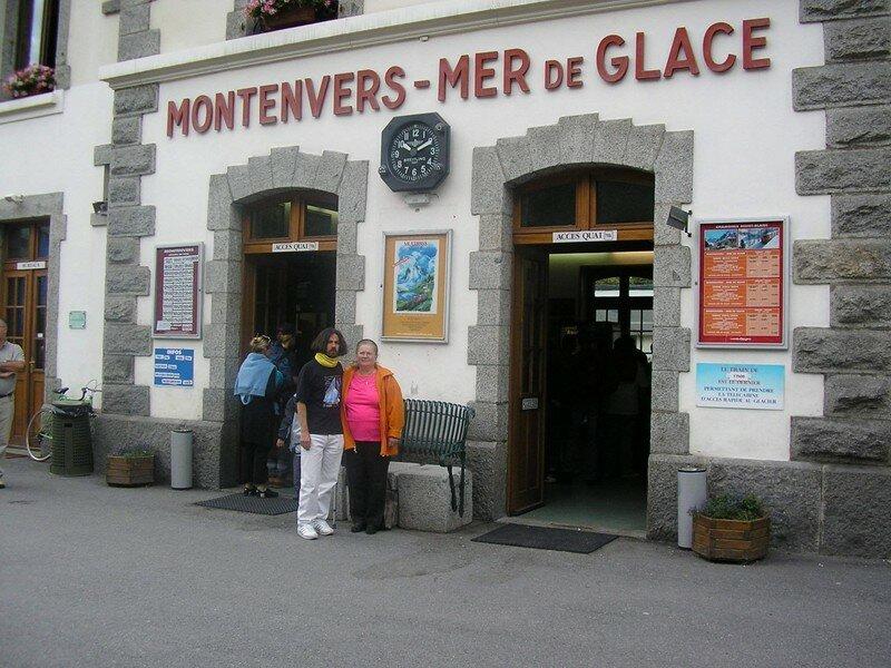 La gare de la Mer de Glace au dessus de Chamonix