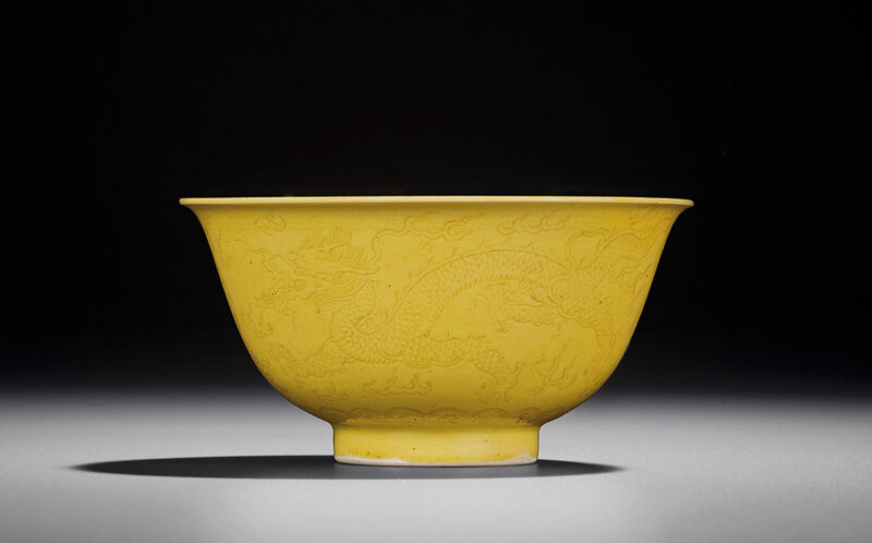 2013_HGK_03263_3486_000(a_fine_yellow-enamelled_incised_dragon_bowl_kangxi_six-character_mark)