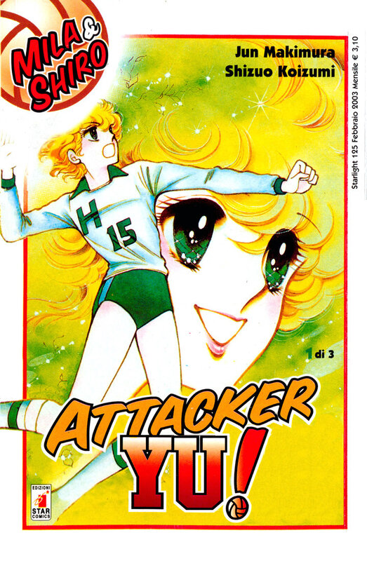 Canalblog Manga Attacker You VF15