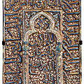 A large and impressive ilkhanid lustre mihrab tile, persia, 13th-14th century