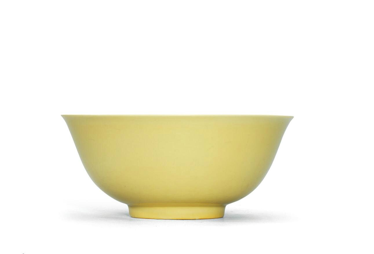 An Imperial yellow-enamelled bowl, Jiajing six-character mark within a double circle and of the period (1522-1566)