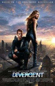 Divergent-131114