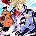 Base : tsubasa reservoir chronicle