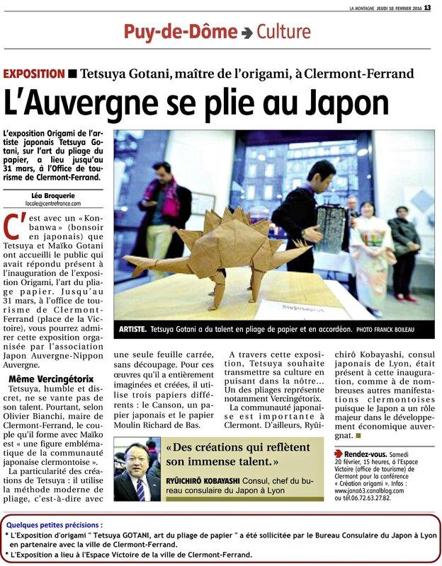 article de journal La Montagne Expo Tetsuya GOTANI JAPONISSIMO 18022016