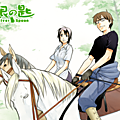 Mangas : silver spoon