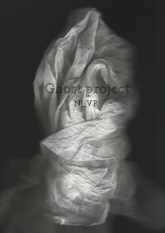 couv-ghost-project-N_VR-2017 (2)