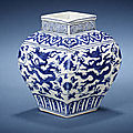 A fine blue and white square baluster jar. jiajing six-character mark and of the period