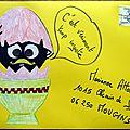 E - MARIANNE ATTANASIO JUILLET 2009 R