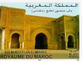 moroccan_stamps_1