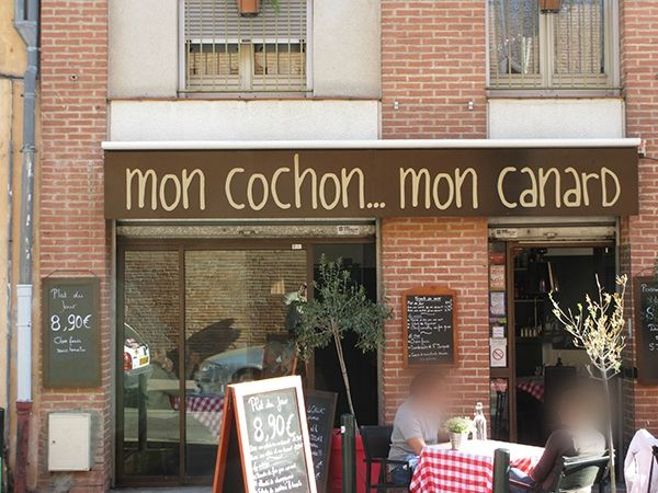Toulouse-proche_de_St_Pierre_des_cuisines__