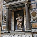 Panthéon (4)