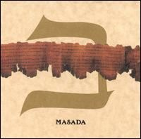 masada_beit