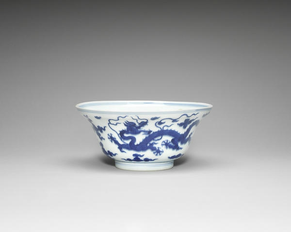 A blue and white ogee-shaped 'dragon' bowl, Qianlong seal mark and of the period (1736-1795)