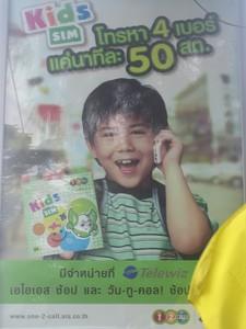 thai_bkk_012
