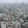 Jour 2: tokyo