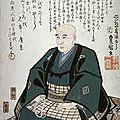 Hiroshige, l'art du voyage : exposition à la pinacothèque de paris