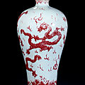 A copper-red 'dragon' vase, meiping, qianlong period (1736-1795)