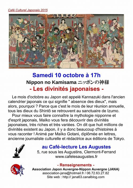 sCafe-Culturel-Japonais-10-octobre Les divinites japonaises