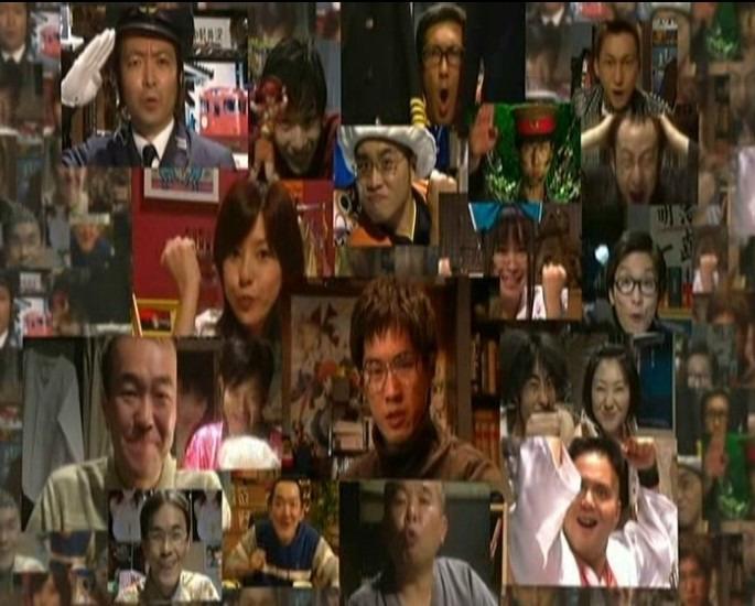 canalblog Drama Densha Otoko022
